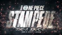 September ini One Piece Stampede Segera Rilis di Indonesia